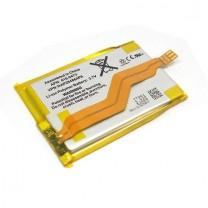 iPod touch 2 : Batterie - piece detachee