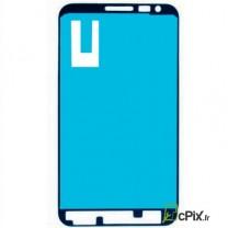 Galaxy Note 1 GT-N7000 : Sticker adhesif pour vitre