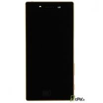 Sony Xperia Z5 E6603 et E6653 : Ecran complet or