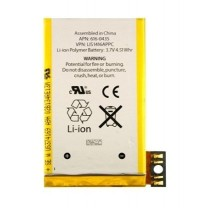 iPhone 3GS : Batterie - pièce détachée