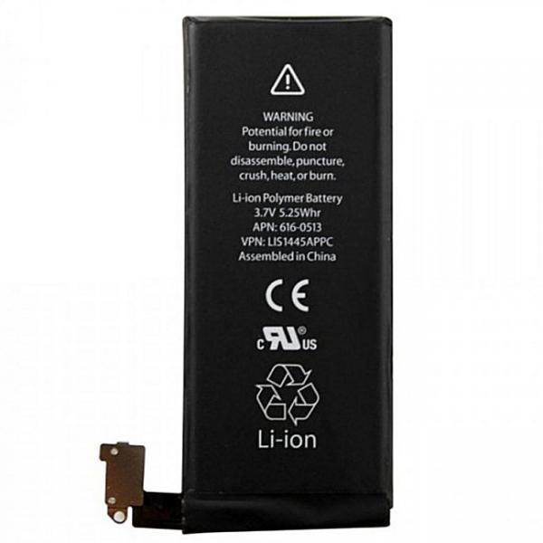 acheter batterie lithium ion iphone 4 fournisseur pi ces. Black Bedroom Furniture Sets. Home Design Ideas