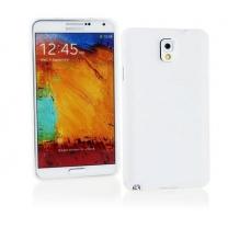 Galaxy Note 3 SM-N9005 : Coque silicone TPU blanc