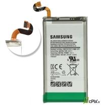 Galaxy S8 SM-G950F : Batterie de remplacement
