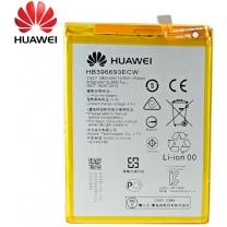 Huawei Mate 8 : Batterie de remplacement