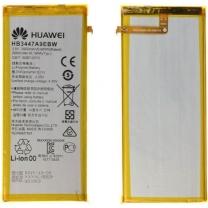 Huawei Ascend P8 (GRA - L09) : Batterie de remplacement