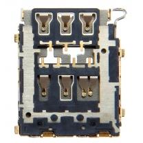 Galaxy A3/A5/A7: Lecteur SIM - pièce détachée