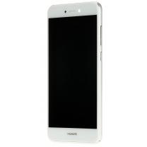 Huawei P8 Lite version 2017 : Complet écran Blanc LCD + vitre tactile + châssis assemblés
