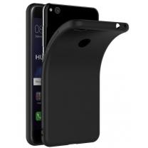 Huawei P8 Lite 2017 : Coque silicone gel Noire souple
