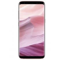 Achat écran Galaxy S8 rose, vitre Samsung S8 G950F Officiel GH97-20457E