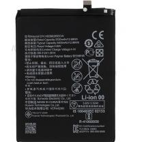 Acheter batterie Honor 10, Huawei P20. Pièce détachée HB396285ECW