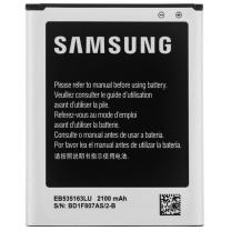 Samsung i9082, i9060, i9060i : Batterie de remplacement