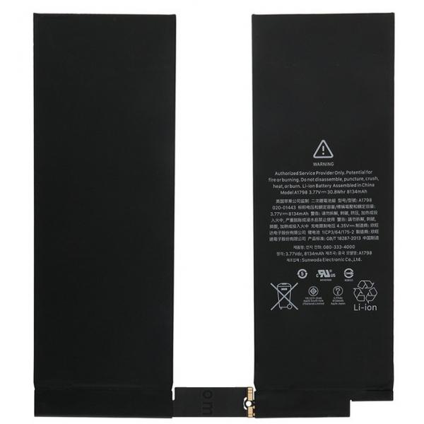 """Batterie iPad Pro 10.5"""" (A1701 / A1709). Vente pièce détachée rechange"""