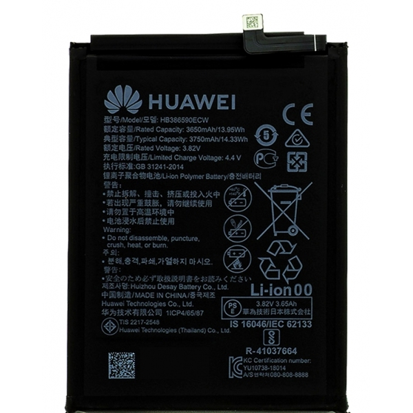 Vente batterie Honor 8X, pièce détachée de rechange HB386590ECW