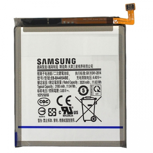 Vente batterie Galaxy A40, pièce détachée origine Samsung EB-BA405ABE