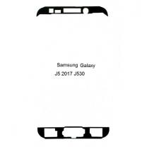 Sticker pour recoller vitre Galaxy J5 2017, adhésif pour écran avant