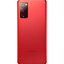 Coque arrière Galaxy S20 FE 4G / 5G rouge