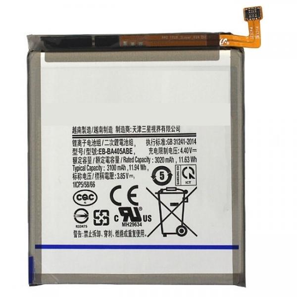 Vente batterie Galaxy A40