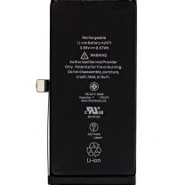 Batterie iPhone 12 mini