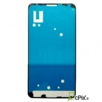 Galaxy Note 3 - 4G SM-N9005 : Sticker adhesif intégral pour vitre
