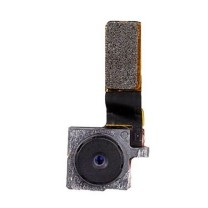iPod touch 4 : Caméra arrière -face