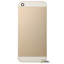 iPhone 5S : Châssis coque arrière Or (doré)