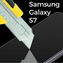 Galaxy S7 : verre protection trempé - accessoire