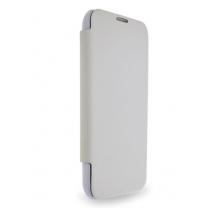 Galaxy Note 2 : Etui cover intégral Blanc - accessoire