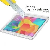 Verre trempé de protection pour écran de Samsung Galaxy Tab Pro T520