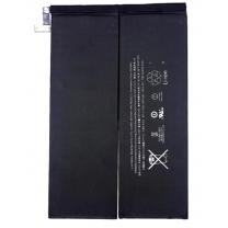 iPad mini 2 : batterie interne de remplacement