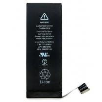 iPhone 5S : Batterie - pièce détachée