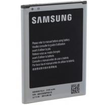 Galaxy Note 2 N7100 : batterie de rechange Originale- pièce détachée