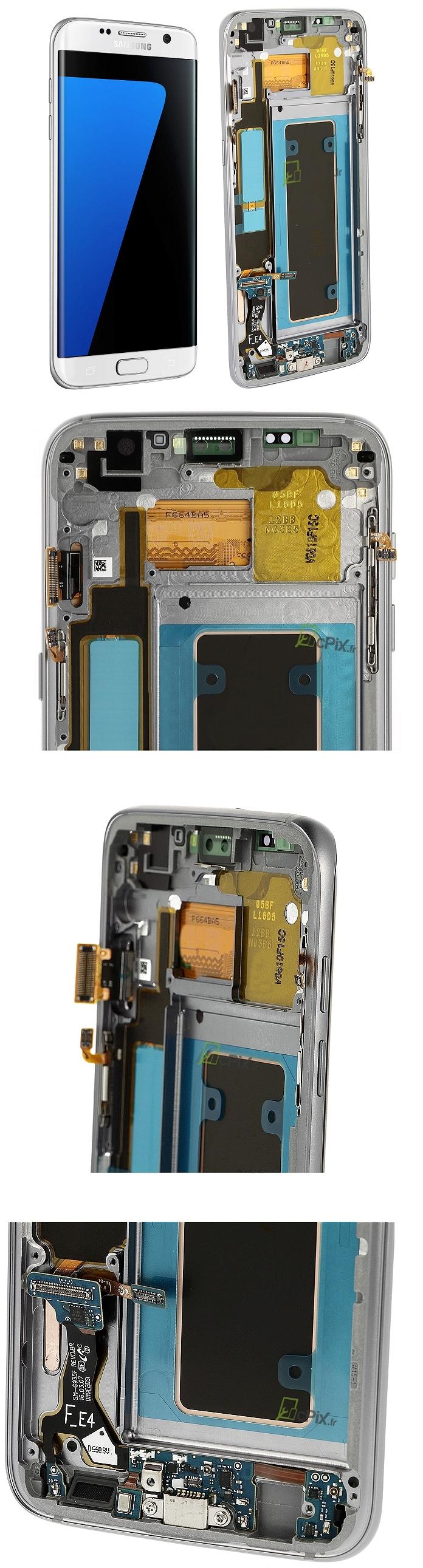 Ecran Samsung Galaxy S7 Edge Blanc